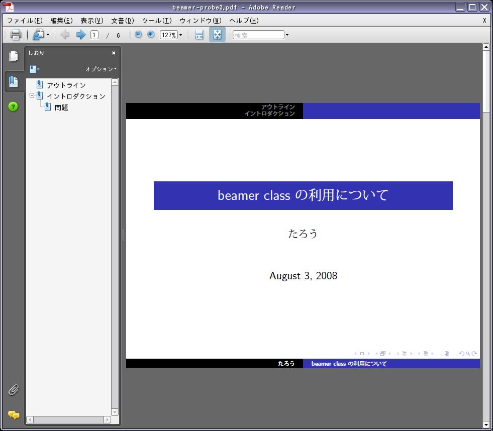 Beamer App Keygen For Mac