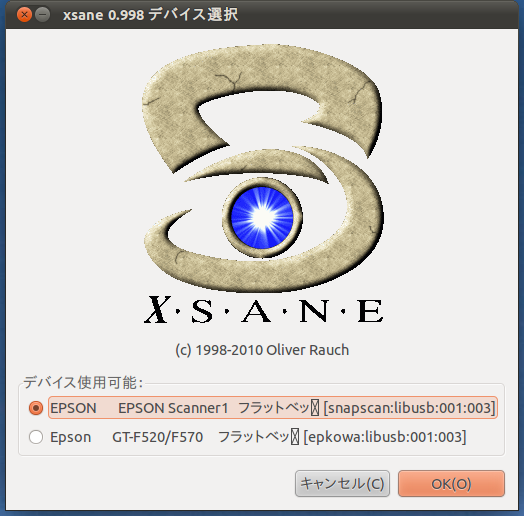 xsane with GTF760/Epson Scanner on Ubuntu 11.04